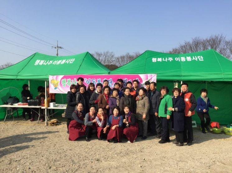 나주시 행복나주이동봉사단이 최근 남평읍 오계마을에서 올해 첫 봉사활동이자, 235회째 자원봉사를 실시했다. 사진은 주민들의 건강을 위한 의료서비스를 제공하고 기념촬영하고 있다. 사진=나주시
