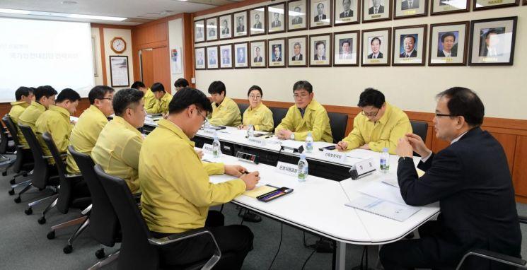 박종호 차장이 18일 정부대전청사에서  '산림분야 국가안전대진단 전략회의'를 주재하고 있다. 산림청 제공