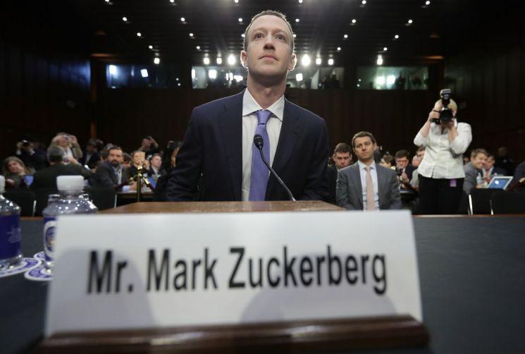 """英의회, """"페이스북은 디지털 갱스터"""" 강력 규제안 도입"""