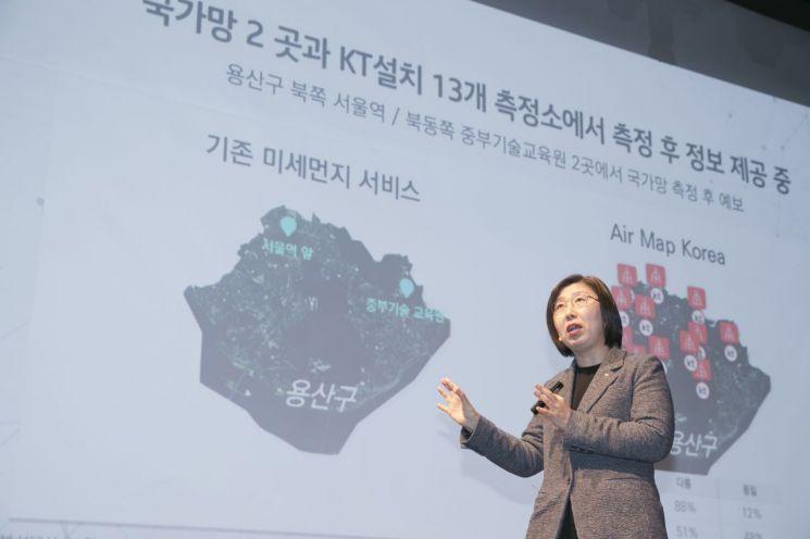 윤혜정 KT 빅데이터 사업지원단장이 에어맵 코리아 프로젝트 빅데이터 분석 결과를 발표하고 있다.