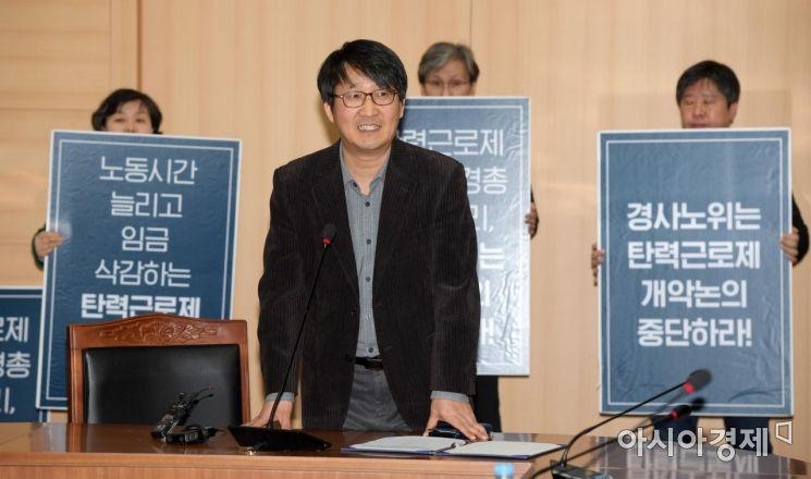 [포토]파행 겪는 경사노위 노동시간제도개선위원회