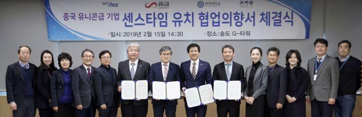 인천경제청, 'AI 분야 최고' 중국 센스타임 유치 나서