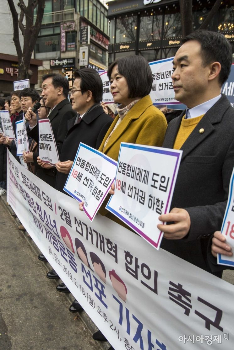 [포토]2월 선거개혁 합의 촉구하는 손학규 대표