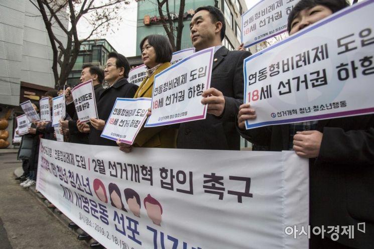 [포토]2월 선거개혁 합의 촉구하는 야당 대표 및 시민단체
