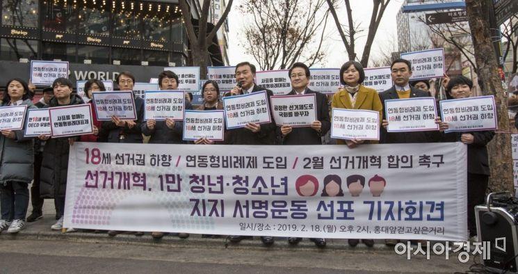 [포토]2월 선거개혁 합의 촉구하는 야당 대표