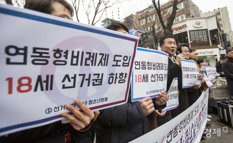 [포토]선거제도 개혁 요구하는 손학규 대표