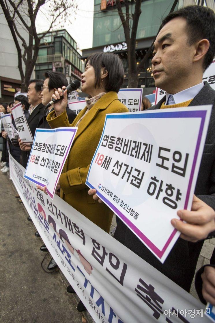 [포토]선거제도개혁 촉구하는 이정미 대표