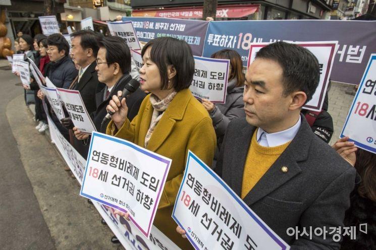 [포토]선거제도 개혁 촉구
