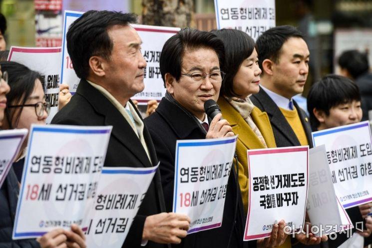 [포토]선거개혁 청년-청소년 지지 서명운동 선포식