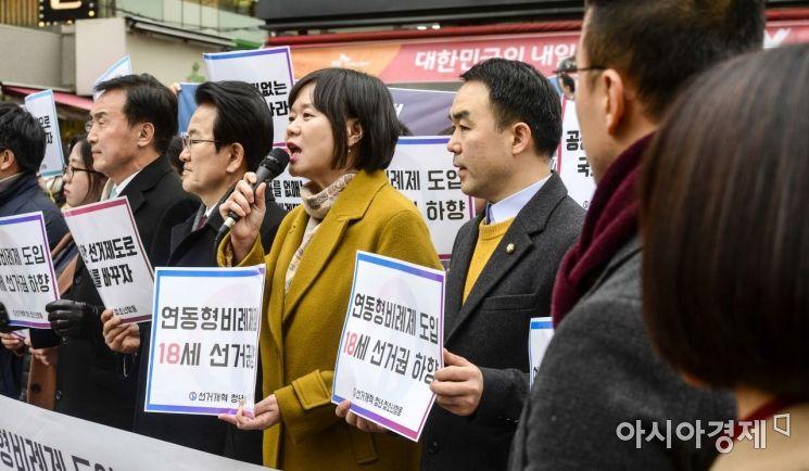 [포토]연동형비례제 도입 촉구하는 이정미 대표