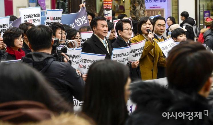 [포토]18세 선거권 하향 촉구하는 이정미 대표