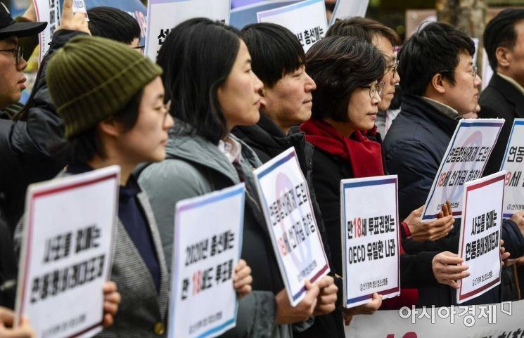 [포토]연동형비례제 도입 촉구 기자회견