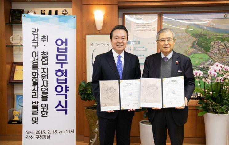 강서구, 네일아트·반려동물 상담 등 여성특화 일자리 발굴