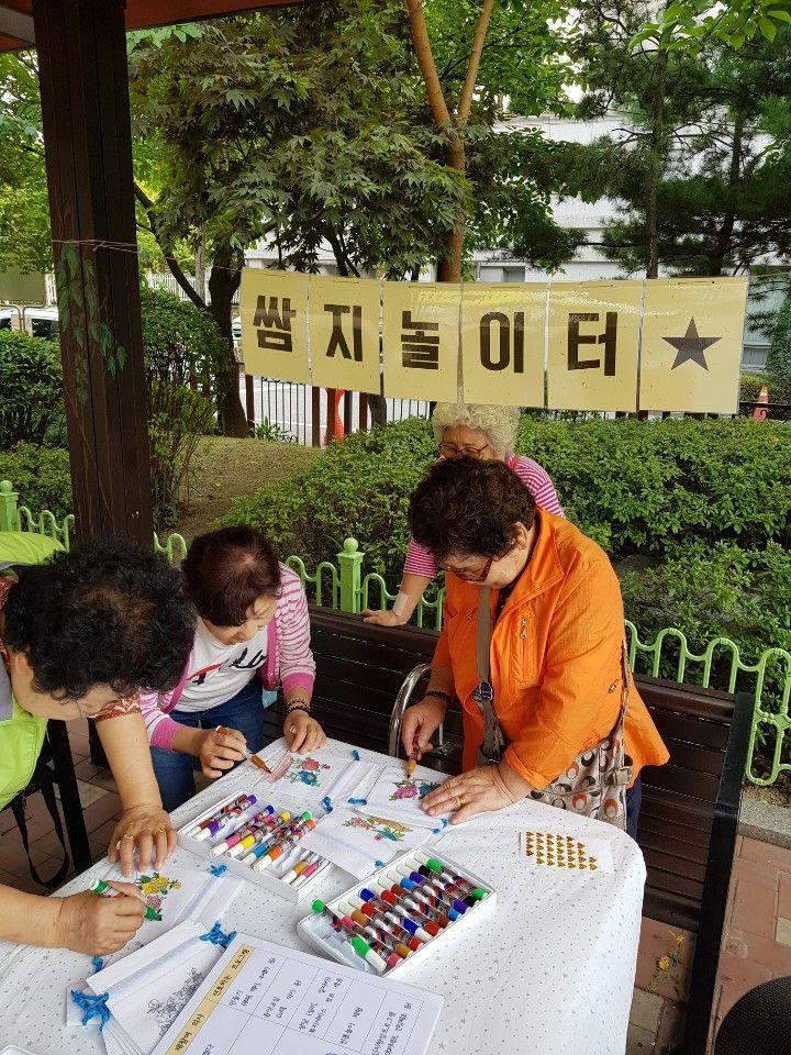 강동구, 어르신 '쌈지놀이터' 추가 조성하려는 까닭?