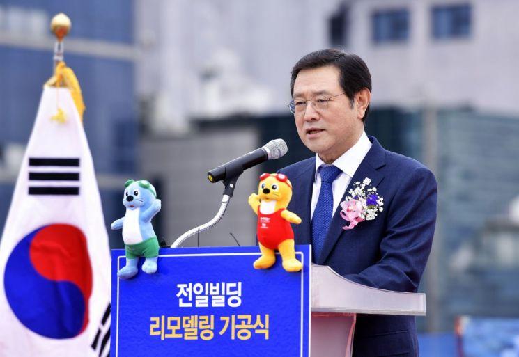 광주시, 전일빌딩 리모델링사업 기공식 개최