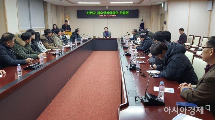 신안군, 새우양식 육성방안모색 간담회 개최