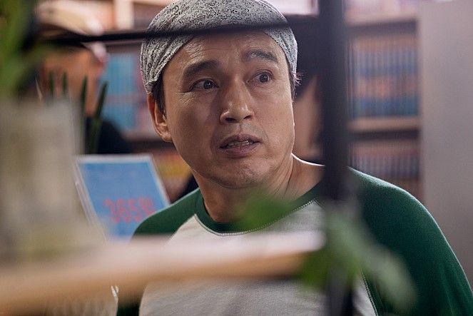 영화 '탐정: 리턴즈' 스틸 컷