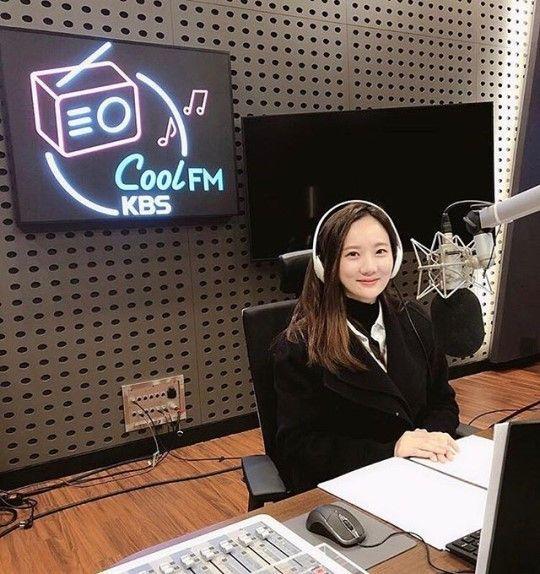 김지원 아나운서가 KBS 쿨FM '박은영의 FM대행진' 스페셜 DJ를 맡았다/사진=김지원 아나운서 인스타그램 캡처