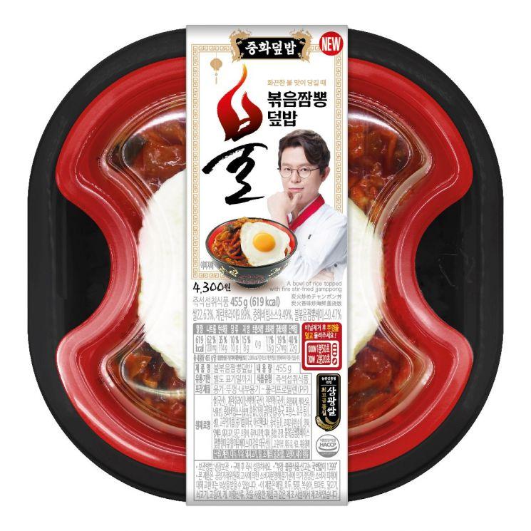 세븐일레븐, 대구 중화비빔밥 구현한 '불볶음짬뽕덮밥' 출시
