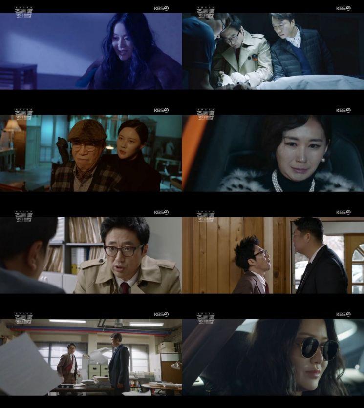 동네변호사 조들호2/사진=KBS 2TV 제공