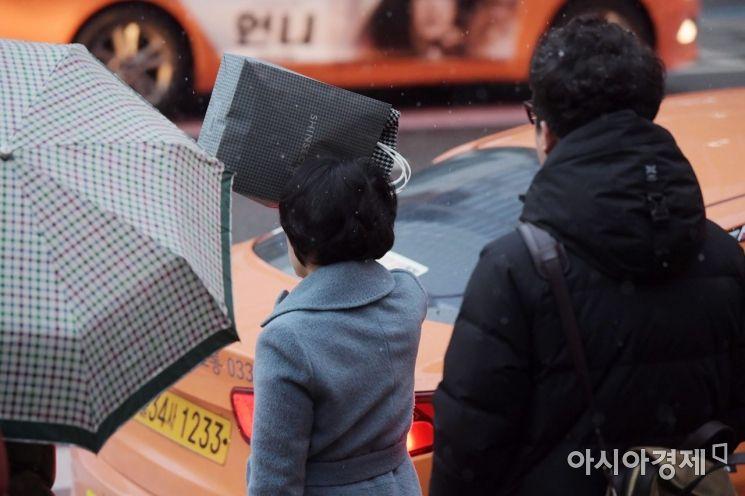 [포토]'우산을 놓고 왔네'