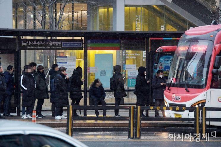 [포토]눈 오는 날 출근길, 대중교통
