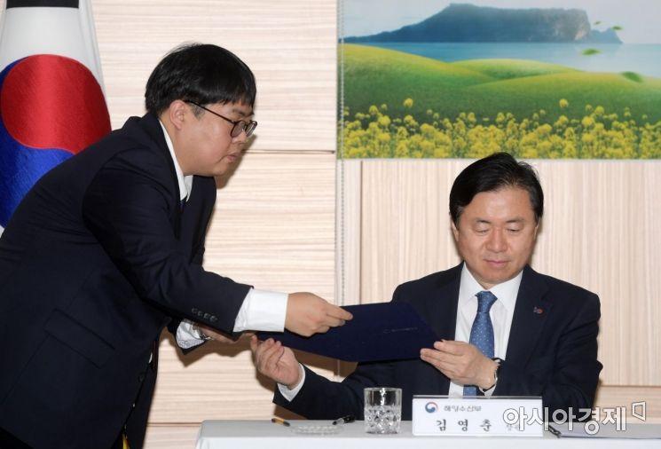[포토]협약서 서명하는 김영춘 해수부 장관