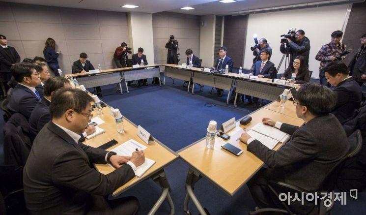 [포토] 미 자동차 관세 민관합동 회의