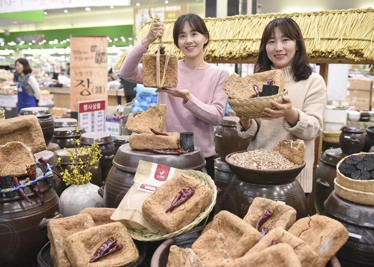 """""""장 맛은 메주""""…하나로마트 양재점, 전통 메주 모음전"""