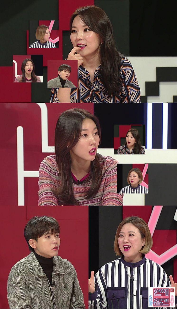 19일 방송되는 KBSJoy '연애의 참견2'에서는 첫사랑 사연이 공개된다. / 사진=KBS