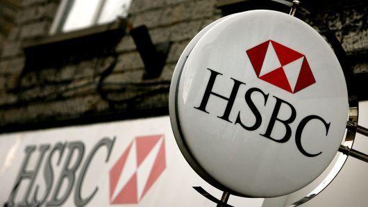 HSBC, 지난해 세전이익 199억달러…기대 하회