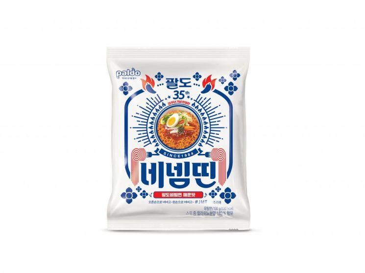 11번가, 장안의 화제 '괄도네넴띤' 25일 단독판매