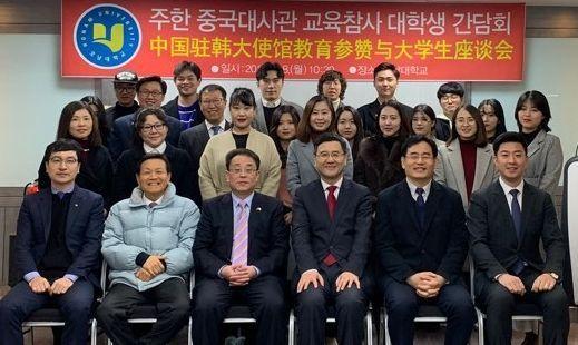 호남대 공자학원, 중국대사관 교육참사 초청 좌담회
