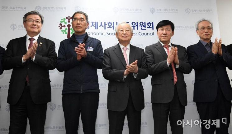 [포토]박수치는 노사정 대표자들