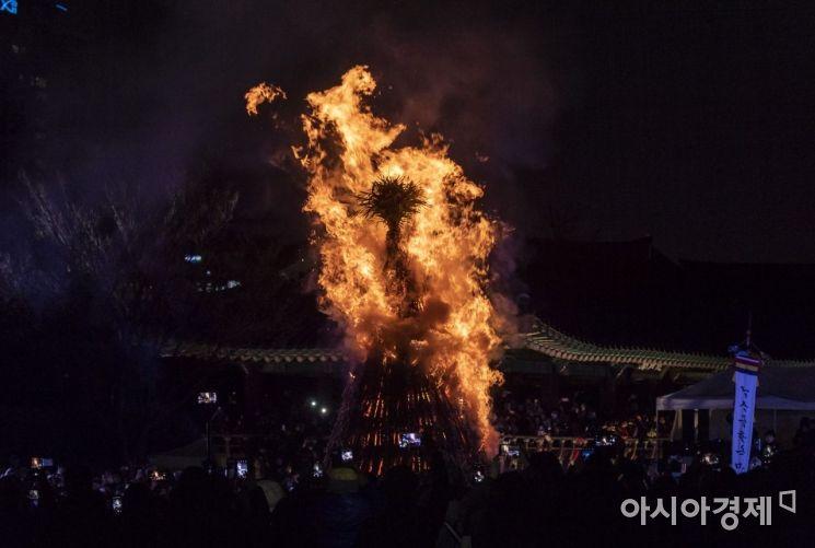 [포토] 소원성취 달집태우기