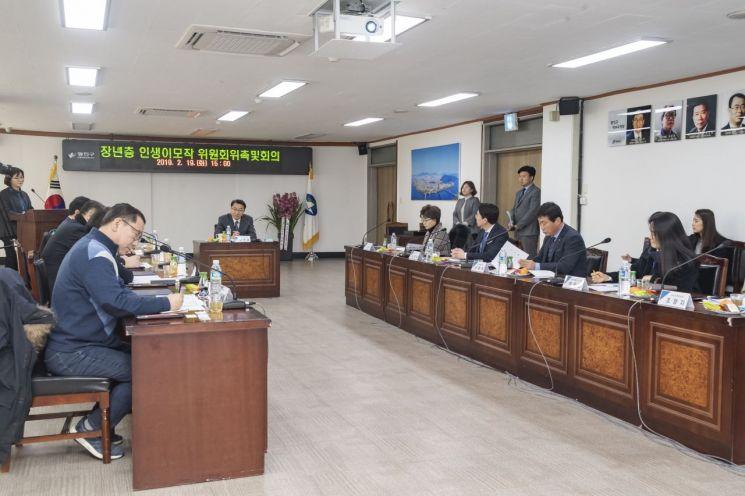 광진구 '장년층 인생이모작 위원회' 출범