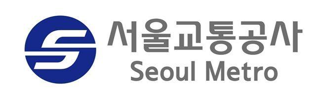 서울교통공사, '가족수당' 부당수급 적발…1.2억 환수조치