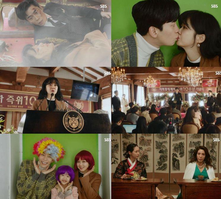 황후의 품격/사진=SBS 제공
