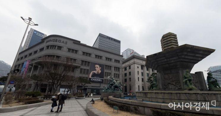 일제강점기 당시 미쓰코시 백화점이었던 신세계 백화점 본점 건물 일대 모습(사진=아시아경제 윤동주 기자)