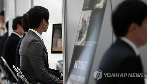 한 채용박람회에서 일자리를 찾는 청년들이 구직 상담을 하고 있다. 사진은 기사 중 특정 표현과 무관. [이미지출처=연합뉴스]