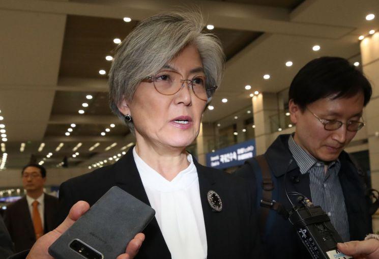 강경화 외교부 장관 [이미지출처=연합뉴스]