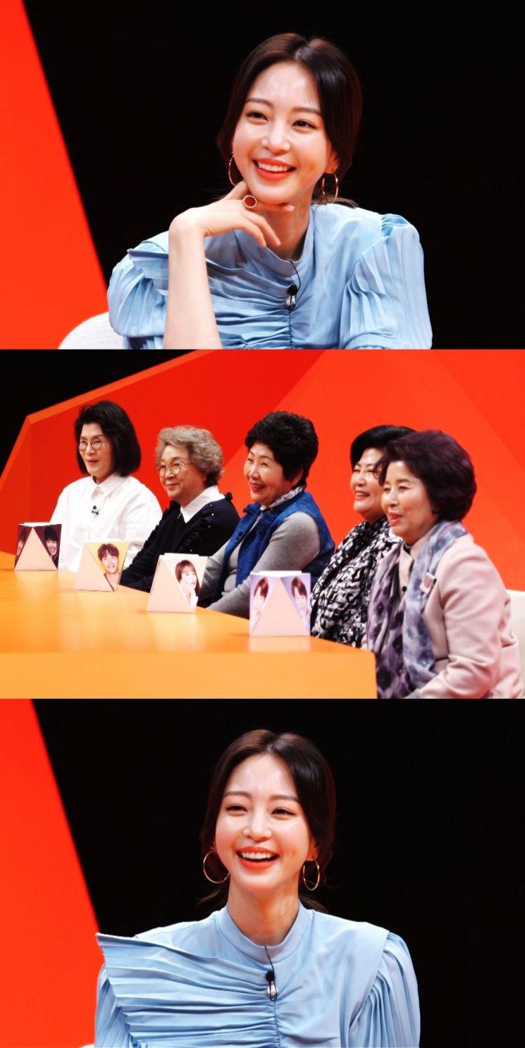 '미운 우리 새끼' 출연 배우 한예슬 / 사진=SBS