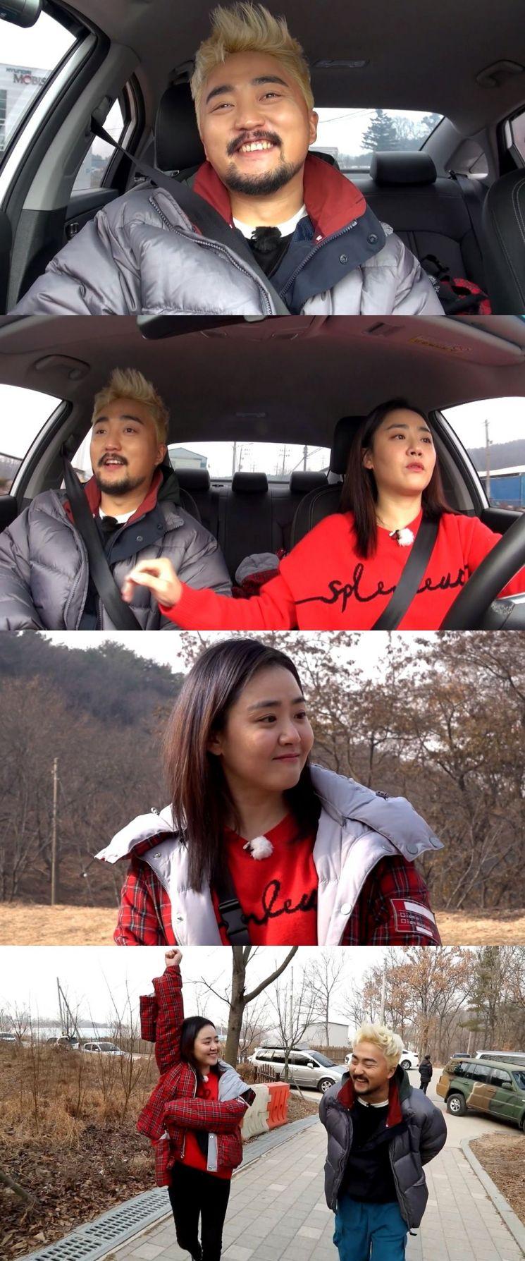 MBC '선을 넘는 녀석들' 배우 문근영과 코미디언 유병재 / 사진=MBC
