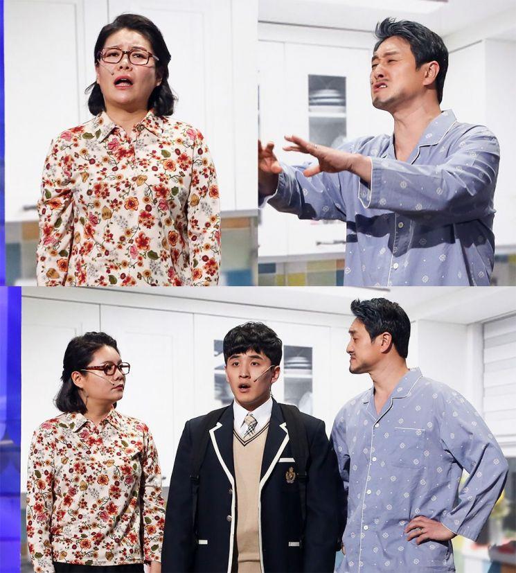 '개그콘서트' 코미디언 김원효와 이현정 / 사진=KBS 방송 캡처