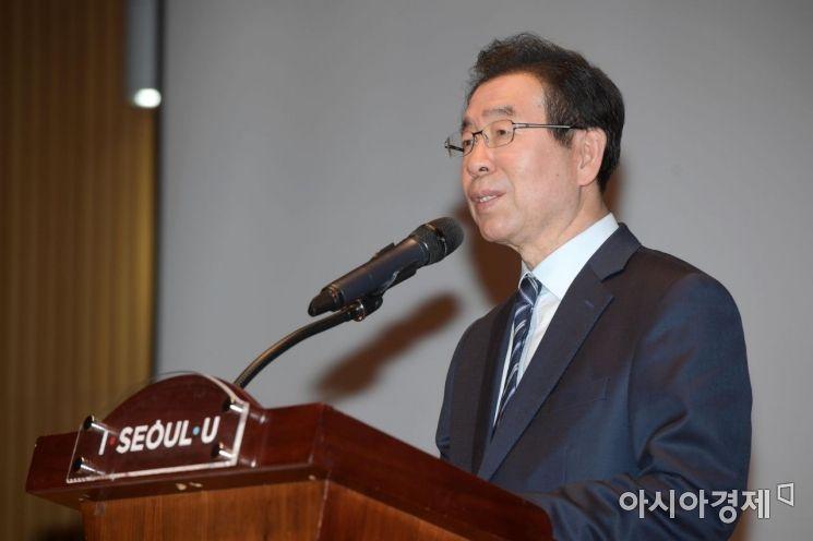 """박원순 """"정치인으로서 한일 관계 고민"""""""