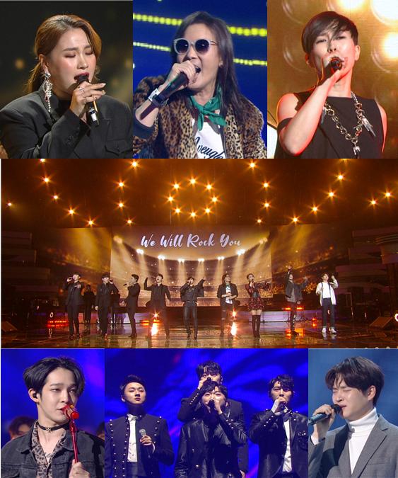 '불후의 명곡' 223일 방송에서는 퀸 특집이 펼쳐진다. / 사진=KBS 2TV