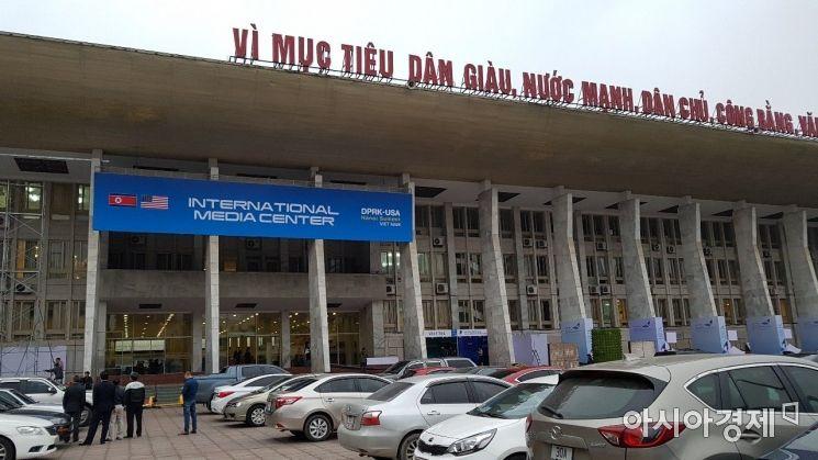 베트남 당국은 제2차 북·미정상회담 취재 지원을 위한 국제미디어센터(IMC)를 하노이 우호문화궁전에서 설치하고 23일 개소식을 열었다.