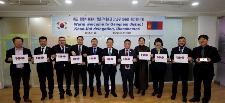 [포토]강남구-울란바토르시 항올구 시민대표회의 대표단 간담회 개최
