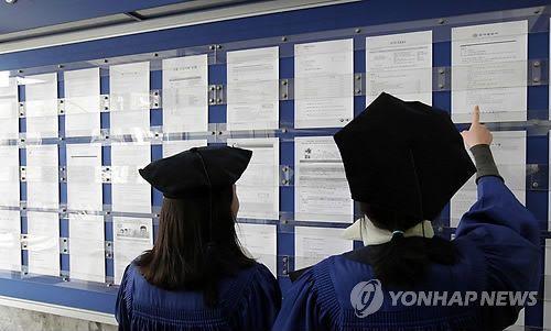 취업게시판을 살펴보고 있는 대학 졸업자.사진=연합뉴스