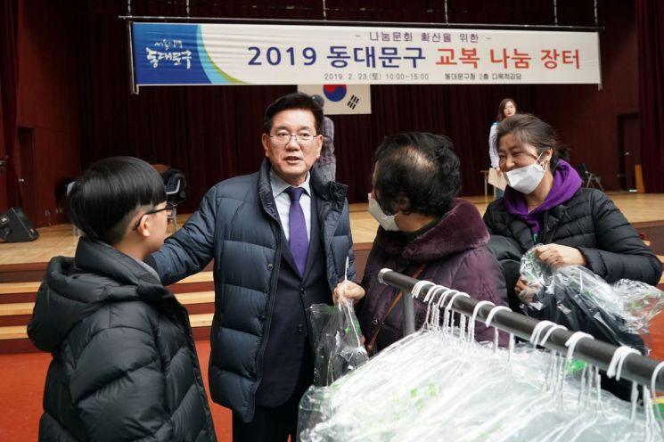 """[포토]""""재킷 3000원!""""...교복 나눔으로 새 학기 준비 끝~"""